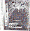 The Sign of the Pentagram (as Treblinka) (demo)